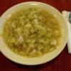Chicken & Cabbage Soup