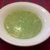 Spinach & Radish Soup